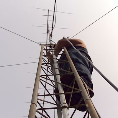 Tower-Adjustment.jpg